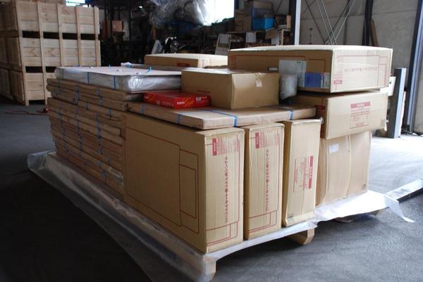 Japanese room shipment