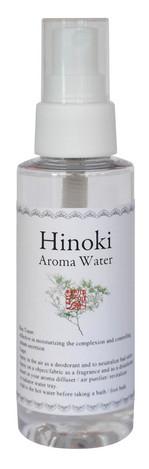 hinoki-aroma-water.jpg