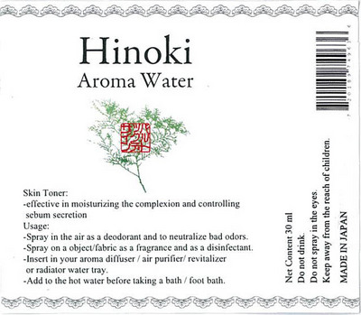 hinoki-water-label.jpg