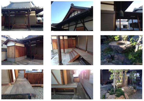 joshoji-photo.jpg