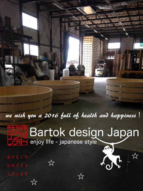 2016-hinoki-nengajo-saru.jpg