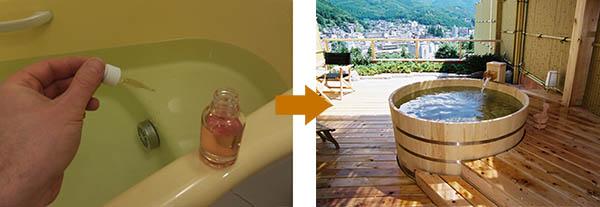 instant-onsen-collage.jpg