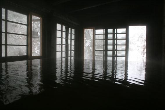 Japanese soaking